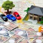 【元国税調査官】税金のプロが指南する「改正相続税法」の乗り切り方