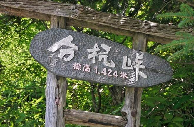 スピルバーグもお忍びで訪れた、長野県にあるゼロ磁場パワースポット