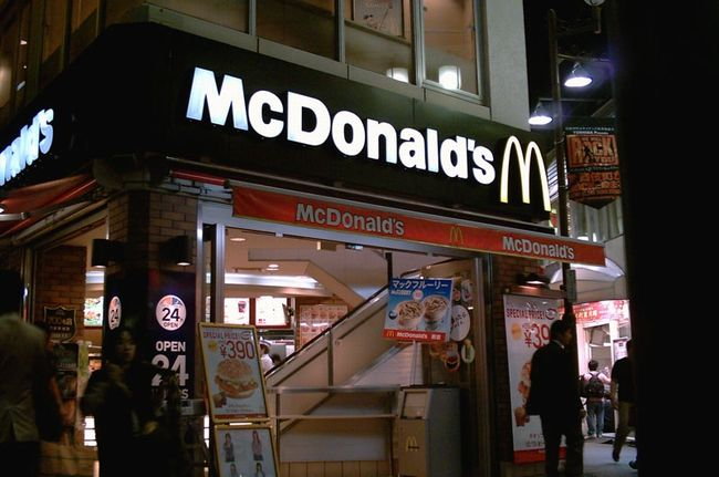 マクドナルドが1000通りのメニューを用意しても復活できない3つの理由
