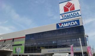 なぜヤマダ電機は46店も閉鎖するのか? 経済ニュースを英語で学ぶ