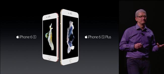 Appleの新製品がしょっぱくなってきた。スマホはもう「終わり」なのか?