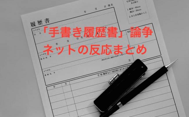 shutterstock_255722809 (1)