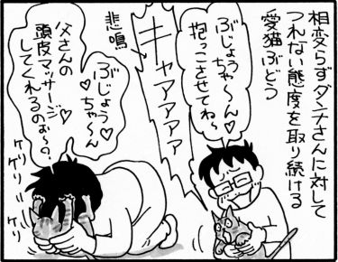 oohara20160312
