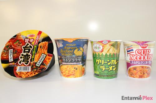 【食べ比べ】カップ麺☆最前線。おすすめのカップラーメン「エスニック篇」