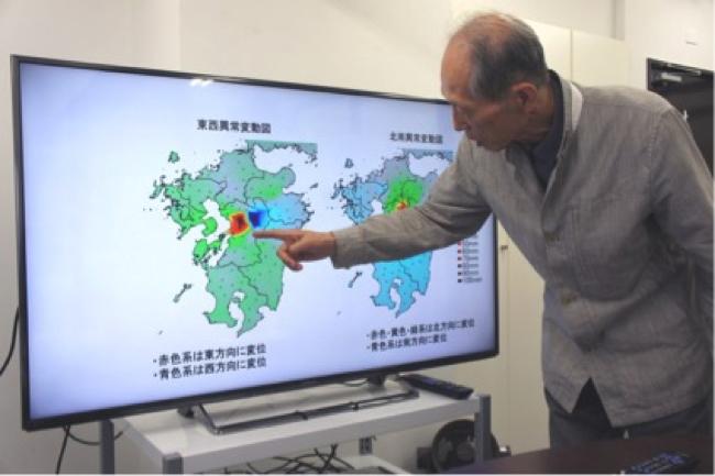 「2年前から警戒していた」専門家が語る熊本地震が予測困難だった訳