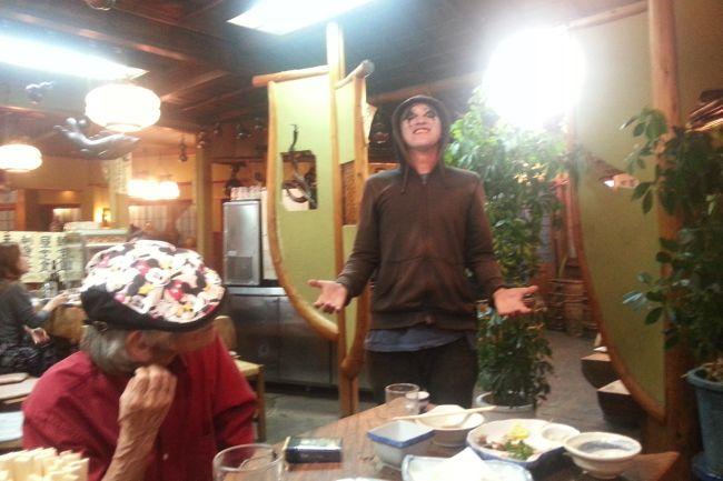 豪華夕食付きで5000円!京都・宮津に存在する「奇跡の名宿」に悪魔が一泊