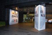 3年に1度「東美特別展」10月開催