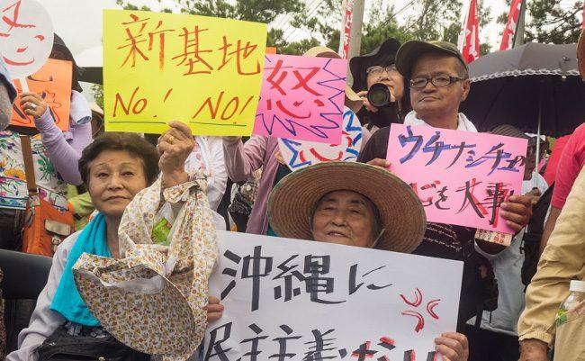 沖縄の酷すぎる偏向報道。地元大手2紙と中国の「ただならぬ関係」