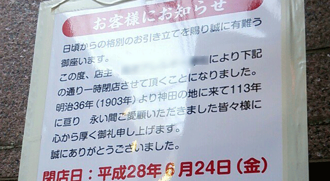 post168042_ic