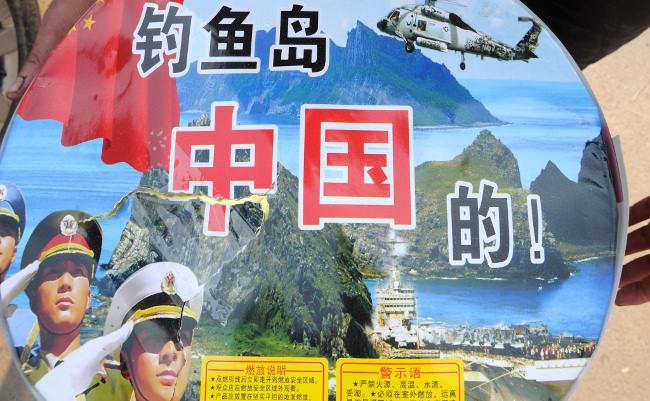 「次は尖閣の実効支配だ」明らかにされた中国軍関係者の極秘メモ