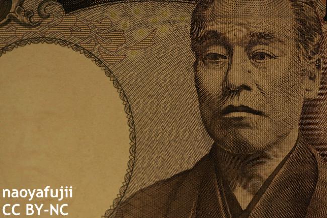 「日本経済の問題は人口問題」移民受け入れ以外に成長不可能と海外紙