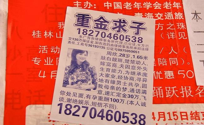 中国の農村で「村ぐるみ」の集団詐欺が多発。地元で産業化も深刻
