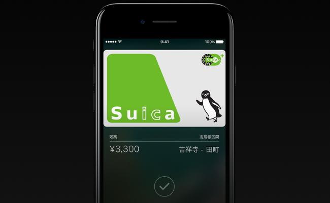 アップルペイに気をつけろ。Suicaは手数料狙いの「お布施カード」に