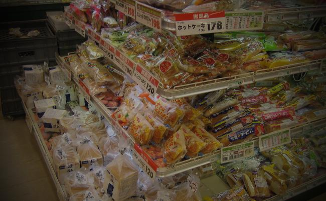 厚労省も知らぬふり。日本のパンは世界中で使用禁止の添加物だらけ