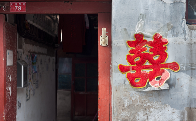 【中国】嫁はカネで買う。結納金の相場が平均年収10倍の異常事態