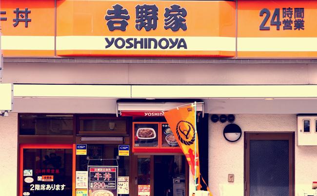 牛丼の吉野家が60年続けてきた、インターネットに真似できないこと