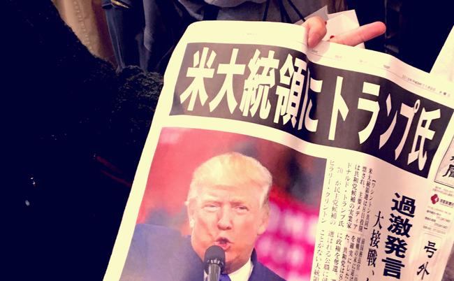トランプ大統領の「7か国入国禁止」は日本のマスメディアの誤報