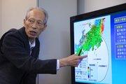 地震予測の権威が警告する地域は