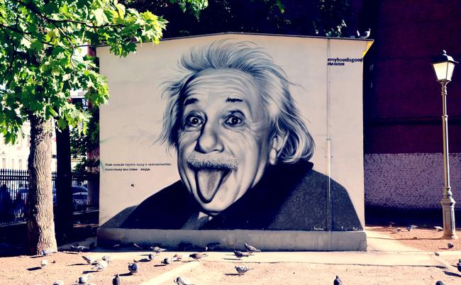 時は戦前。来日したアインシュタインを感動させた神秘の国ニッポン