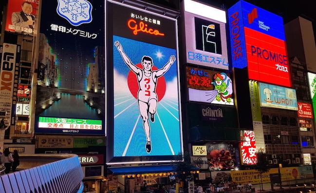 「あほくさ」が命を救う。大阪で「いじめ自殺率」が低い理由
