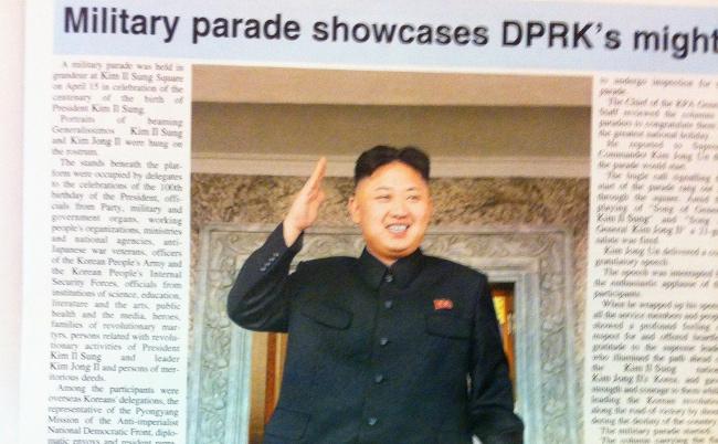 暴走・北朝鮮に振り上げたこぶし、落とし所はどこになるのか?
