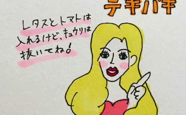 0617-16men-samekawa-500x384 copy
