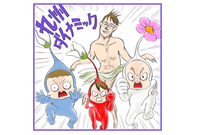 【体罰反対】小学校で体罰を受けた子どもたちに父親は!? 大原さんちシリーズin九州Part 2!