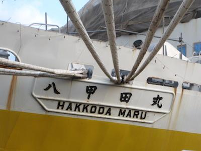 【歴史旅写真】昭和の息遣いを今に伝える「青函連絡船」に潜入!