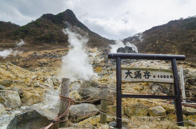【箱根】火山が噴火したら政府は国民をどう守る? 改正活火山法を読む