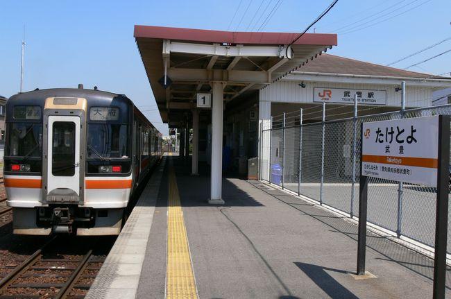 テツコも知らない世界。JR武豊線・武豊駅が、東京駅と並ぶ「日本一高い駅」な理由
