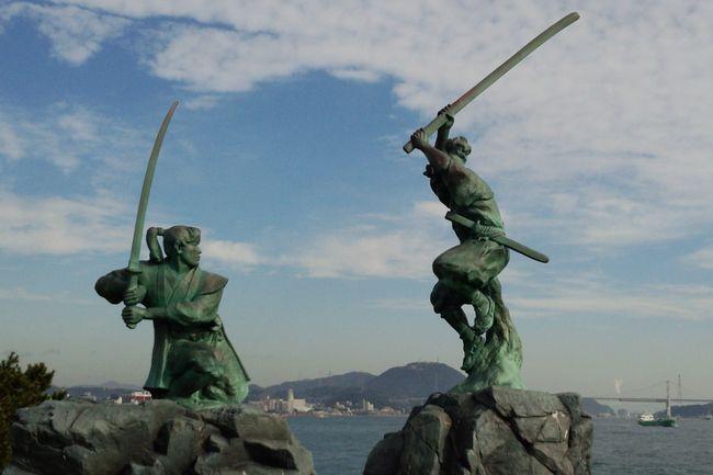 巌流島に行かず武蔵を作り吉良邸から泉岳寺を歩かず忠臣蔵を語る三流