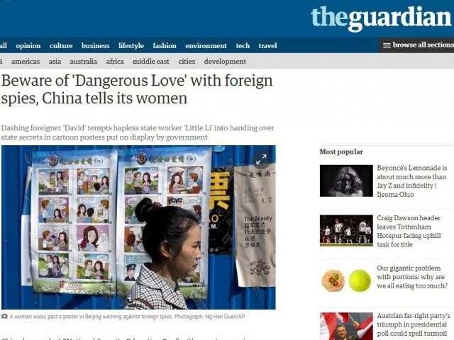 中国の街に「ハニートラップに気をつけて」ポスター。習主席の意図は