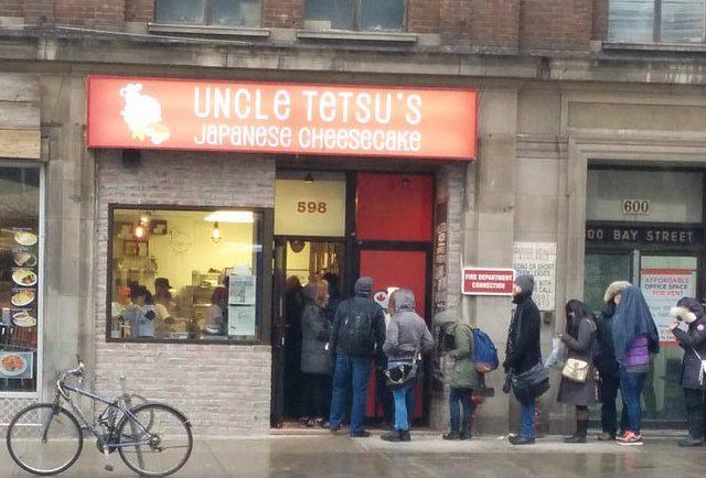uncle_tetsu_cheesecake1.jpg