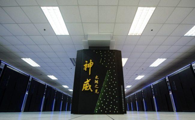 中国「スパコン世界1位」に見え隠れするパクリ国家の限界