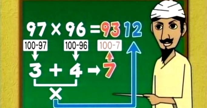 「2ケタの掛け算が簡単にできるイラスト」が話題!