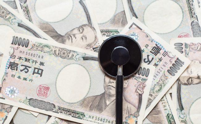 日本が生んだ夢の「がん治療薬」、たった一剤で国を滅ぼす