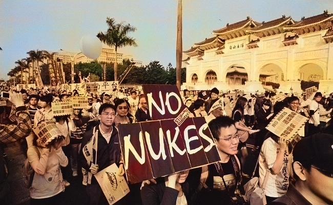 原発ゼロにかじを切った台湾。資源の少ない「島国」の決断は吉か凶か