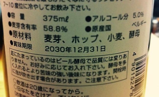 食品の「賞味期限」と「消費期限」、いったい何が違うの?