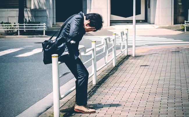 この20年で2割もダウン。なぜ日本人だけ「賃金」が上がらないのか?