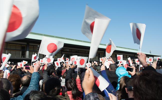 これぞ大和ごころ。天皇陛下の一般参賀に見る「日本人の心ばえ」