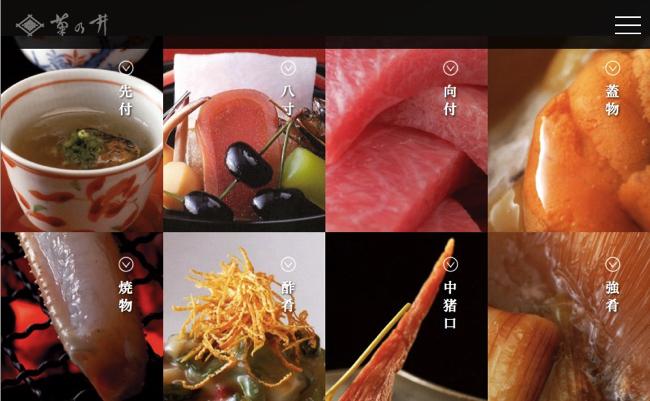 和食はもはや絶滅種。京都の老舗料亭「菊乃井」が挑む日本料理革命