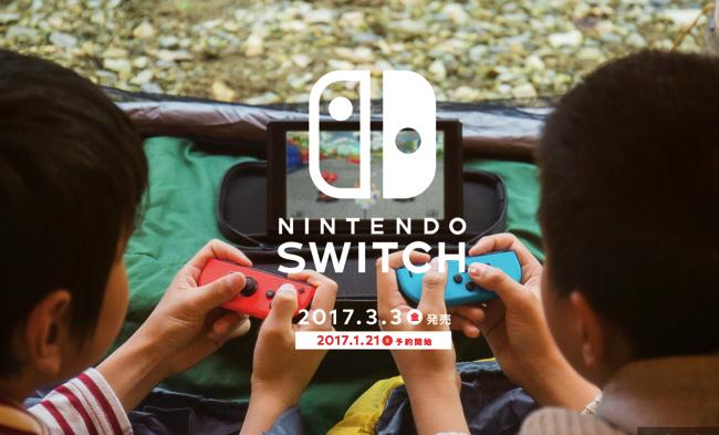 VR時代にあえてブチ込んできたNintendo Switchの魅力を徹底分析
