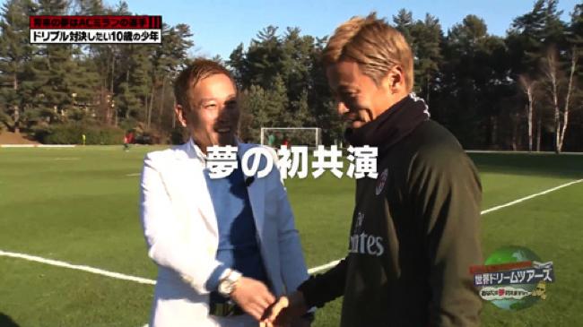 じゅんいちD、本田圭佑選手との2ショットにSNSが沸いた!
