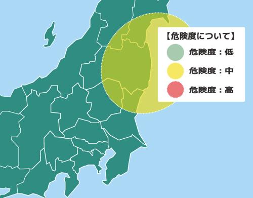 福島沖の震度5弱を予測していた、早川教授の地震予報メルマガ