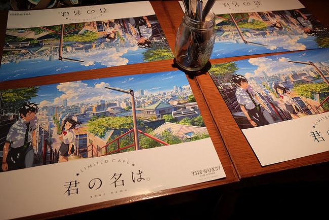 映画「君の名は。」北米公開。NYで観た日本人社長の感想は?