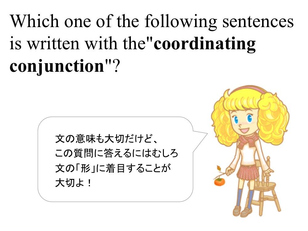 小学5年生 国語「文章の構成」