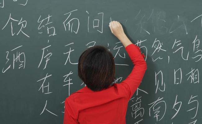 日本人が苦労して作った漢字熟語を国名に使う「中華人民共和国」