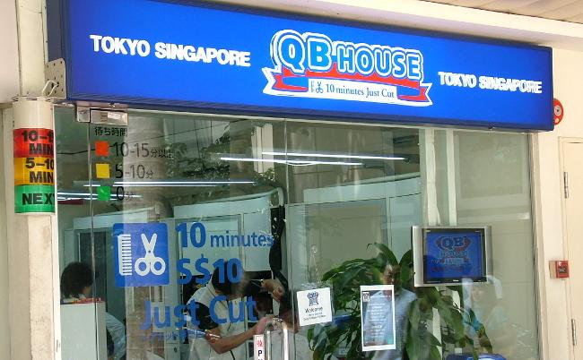 実は赤字の1000円カット「QBハウス」。NY進出は吉か凶か?