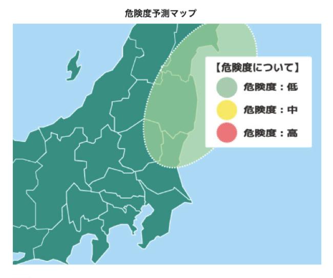 『【1週間前に地震を予知】早川教授の最新「WEEKLY 地震予報」』7月25日号より
