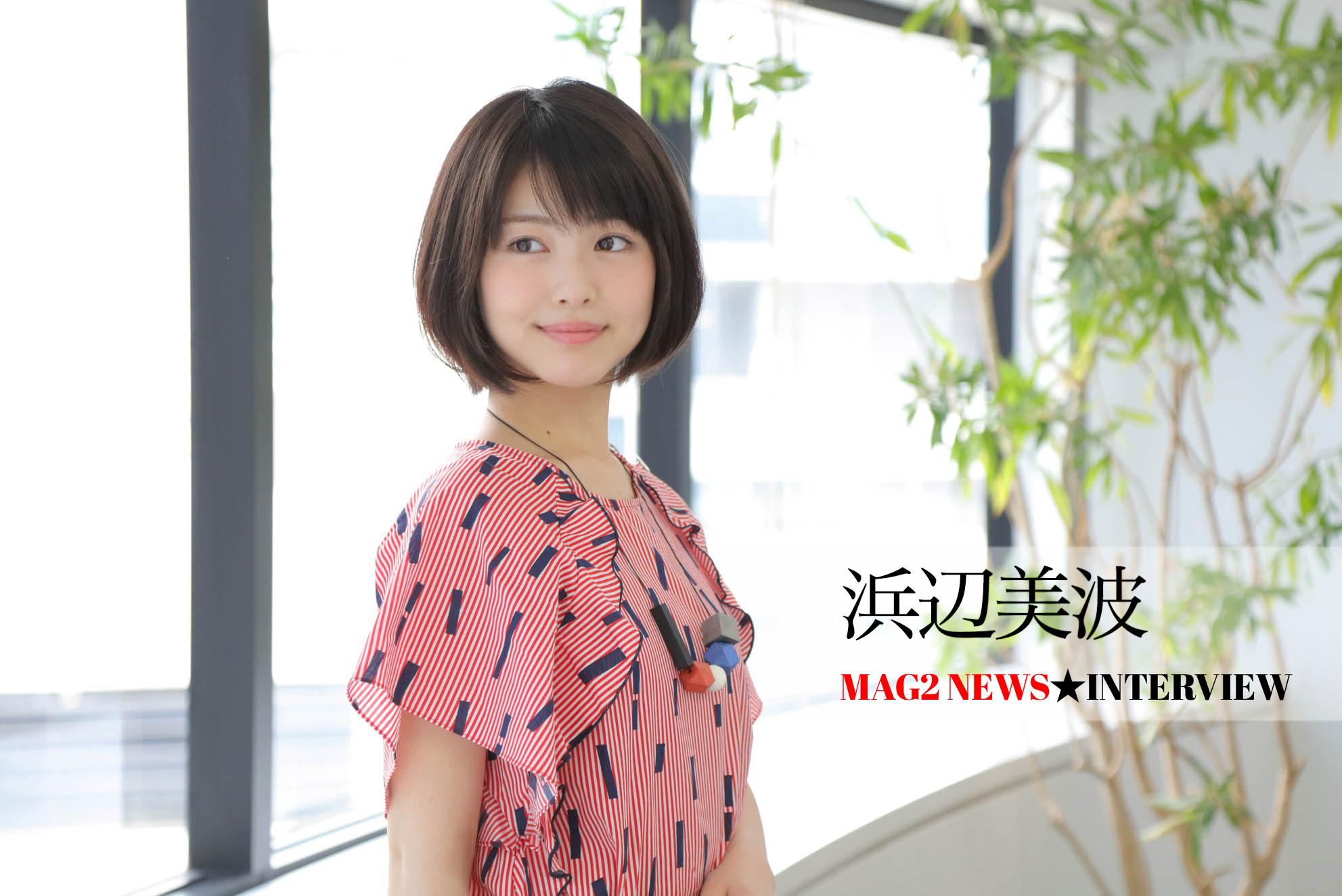 20170714_kimisui00